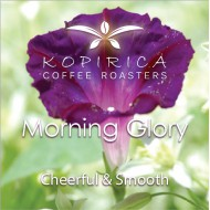 Coffee Bean / Morning Glory Espresso Blend, Whole Beans 500 g