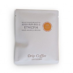 Coffee Drip Pack / Ethiopia Guji Sidamo Washed Single Origin Filter Coffee 12g single pack