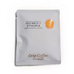 Coffee Drip Pack / Ethiopia Guji Sidamo Natural Single Origin Filter Coffee 12g single pack